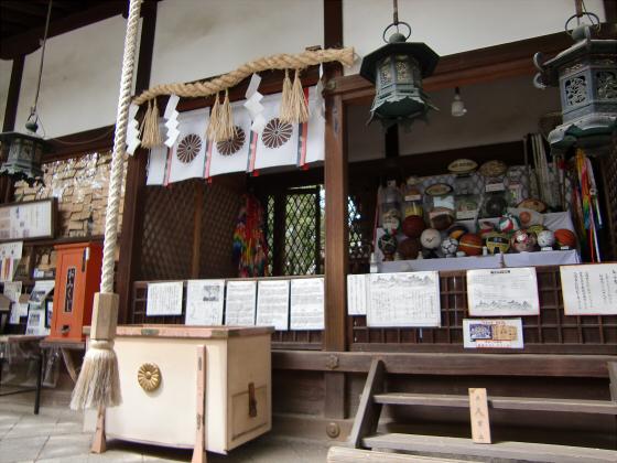 鴨川の桜~白峯神社12