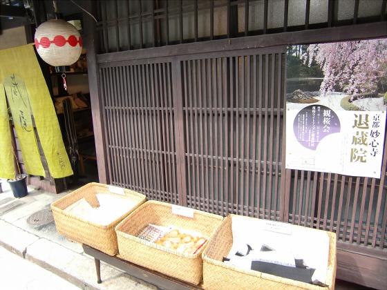 京都北野天満宮にて02