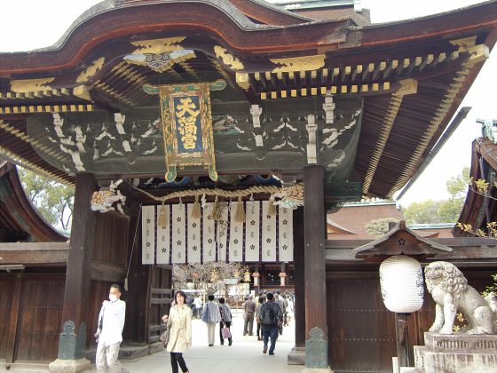 京都北野天満宮にて10