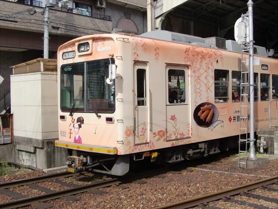 京都の桜2012-番外編01
