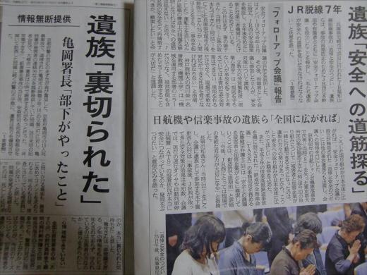 京都の桜2012-番外編13