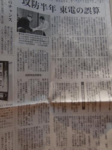 産経時事ネタ05