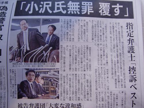 産経時事ネタ10