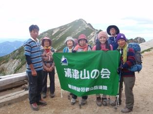 紀子 唐松岳 2012.9.30 155