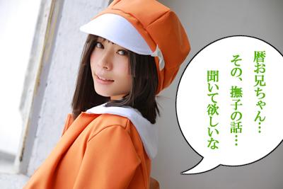 kokuchi3.jpg