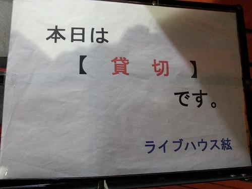 20141214_174632.jpg