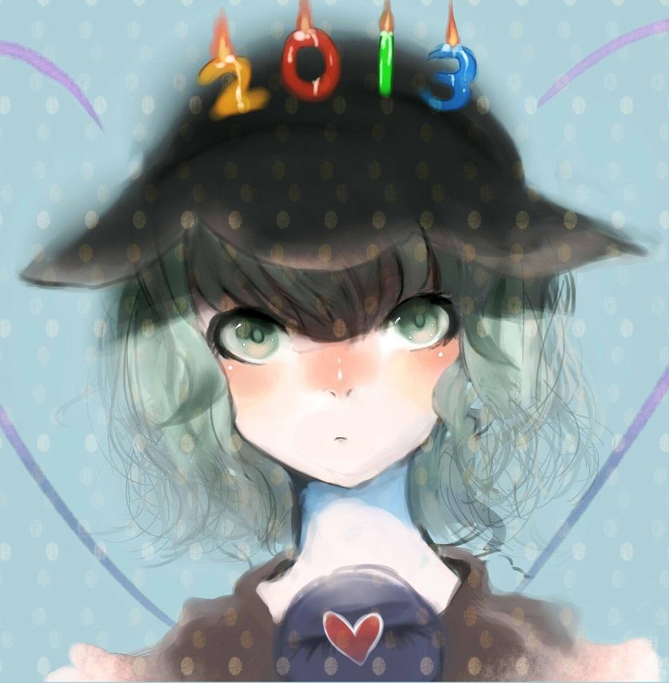 こいし201311