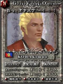 kimpo123_20120624001402.jpg