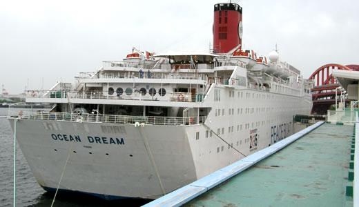 OceanDream神戸初入港-2
