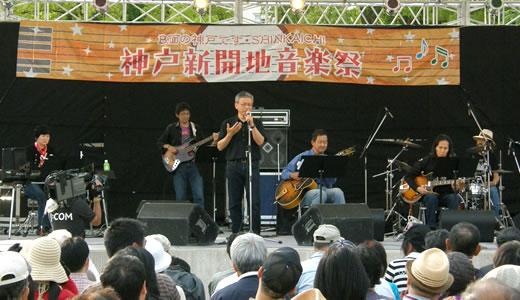 第12回新開地音楽祭(3)-3