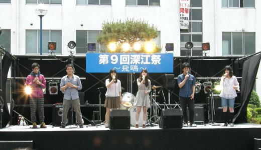 深江祭 & インターナショナルキッズデイ-1
