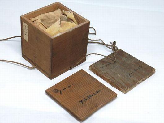 茶道具 楽 了入造 三ツ足火入