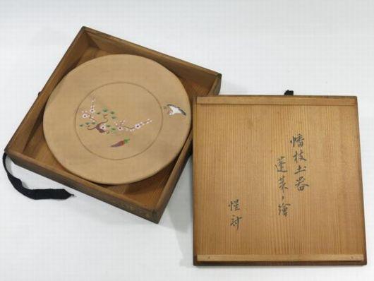 茶道具 幡枝土器