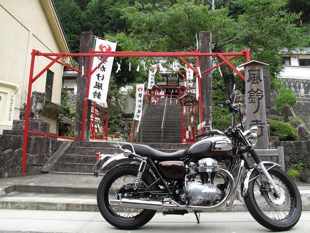 風鈴寺101