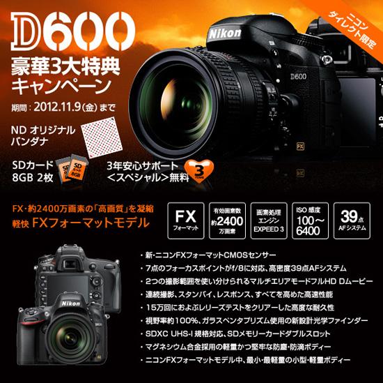 20120921_5061105.jpg