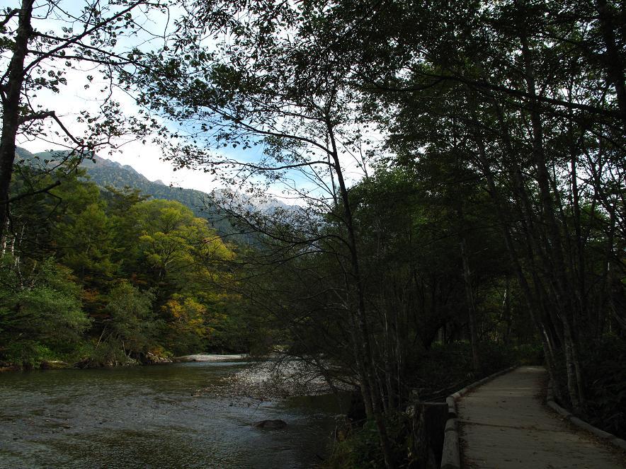 大正池~田代橋