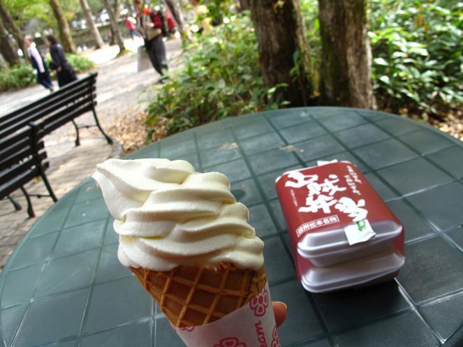 弁当とソフトクリーム