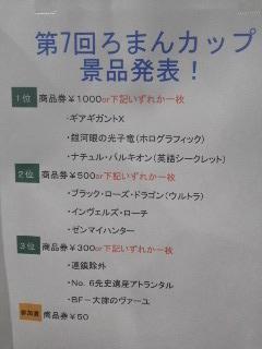 moblog_857e2bc3_20120530162737.jpg