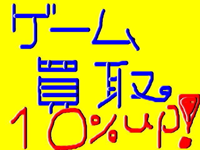 snap_kodomonoroman_2013631791.jpg