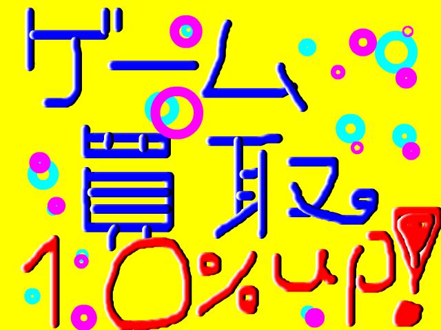 snap_kodomonoroman_20136317954.jpg
