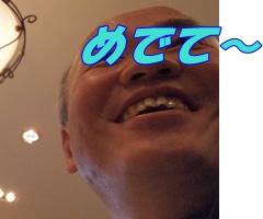 PC166448.jpg