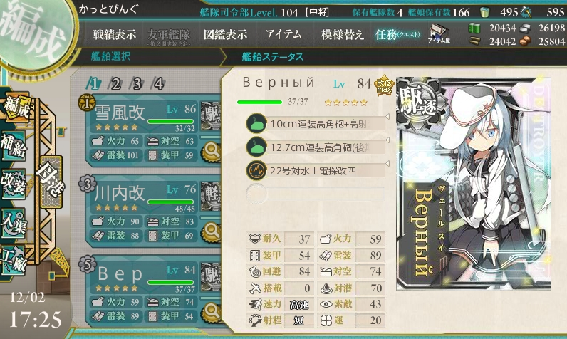 Baidu IME_2014-12-2_17-25-15