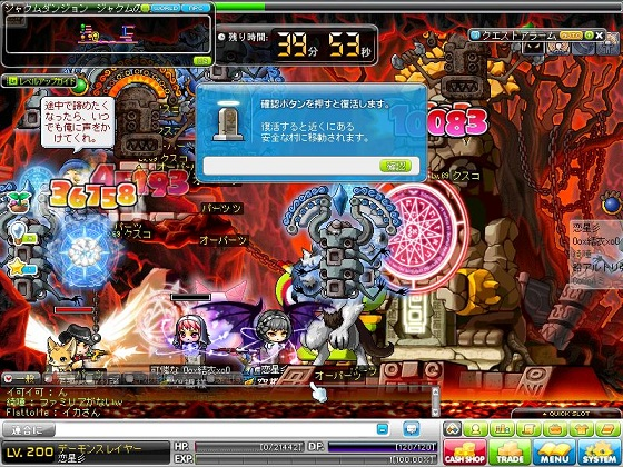 Maple120515_183946.jpg