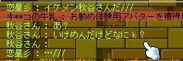 Maple120522_005039.jpg