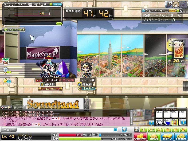 Maple120602_224815.jpg