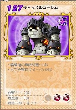 Maple121120_160104.jpg