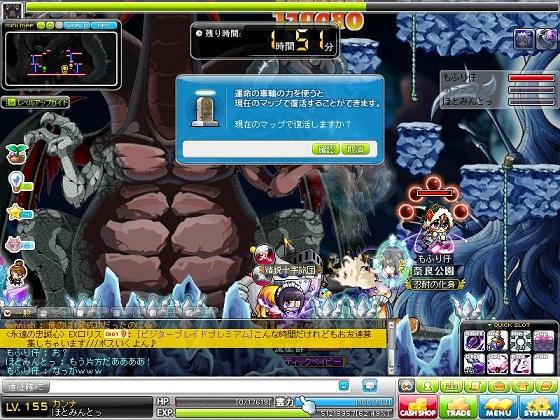 Maple121202_012335.jpg