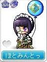 Maple121202_170654.jpg