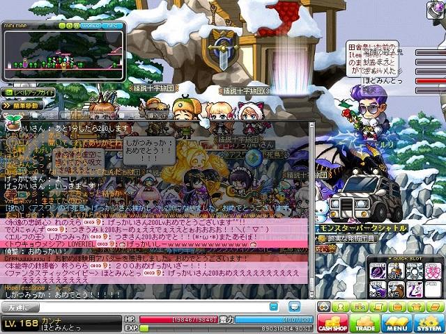 Maple121218_230012.jpg