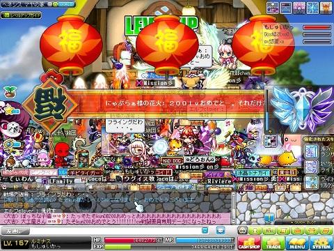 Maple130203_210045.jpg