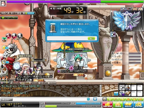 Maple130203_220007.jpg