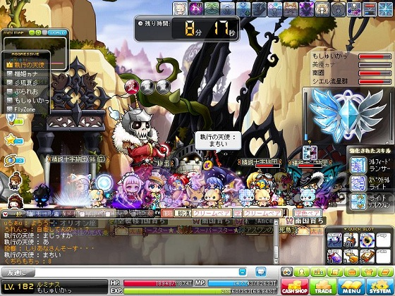 Maple130222_004137.jpg