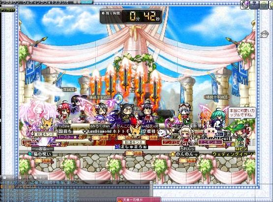 Maple130223_233323.jpg