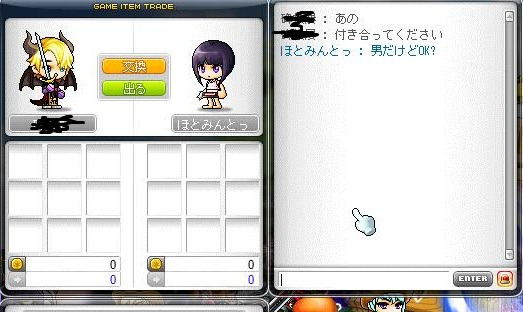 Maple130227_220144.jpg