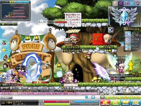 Maple130303_233402.jpg