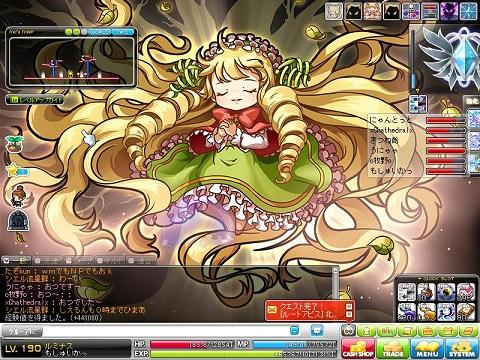 Maple130323_230857.jpg
