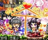Maple130709_220536.jpg