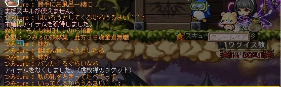 Maple130709_222738.jpg