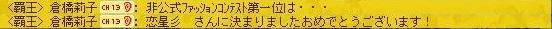 Maple130711_232020.jpg