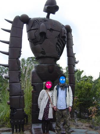 2009 3 24 TOKYO 003