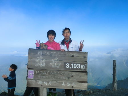 20120812IMG_0027.jpg