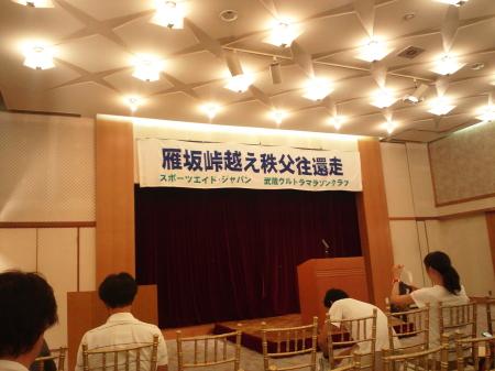 20120915IMG_0002.jpg
