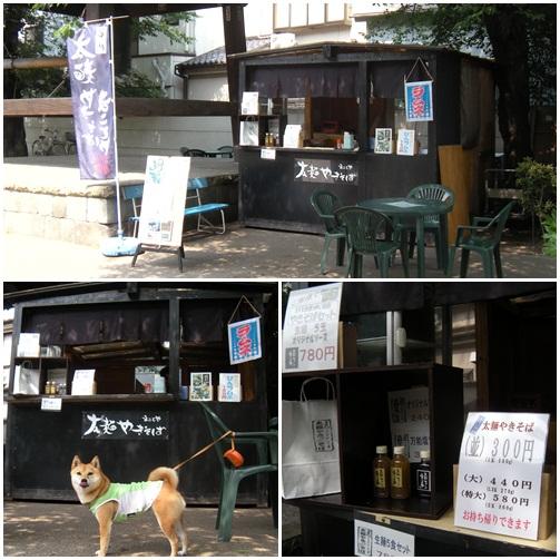 201205太麺焼きそば5