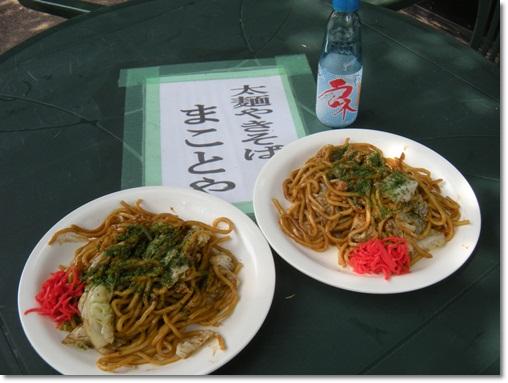 201205太麺焼きそば6