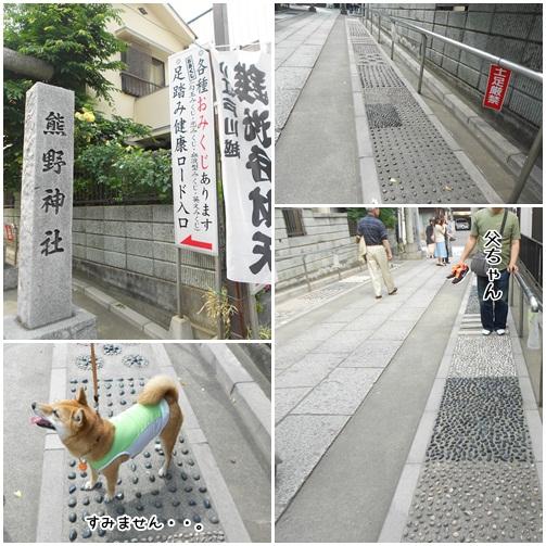 201205川越散策②