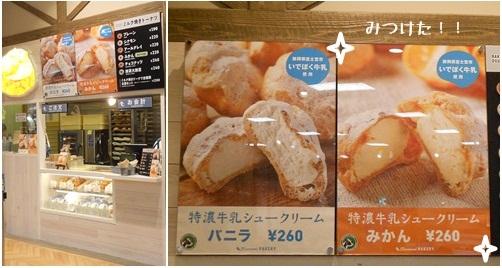 20120529新東名②-6